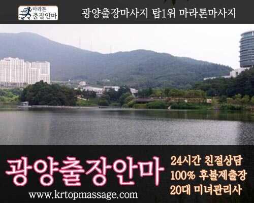 광양출장샵 | 마라톤출장샵 | 한국