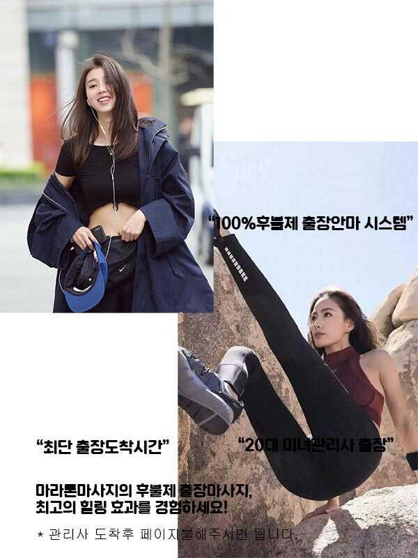 괴산출장 | 마라톤출장 | 한국