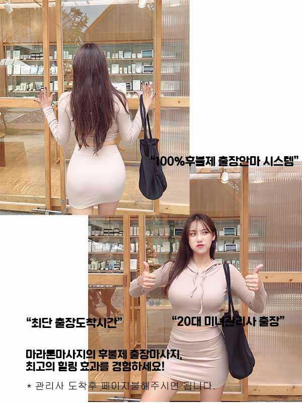 구미출장 | 마라톤출장 | 한국