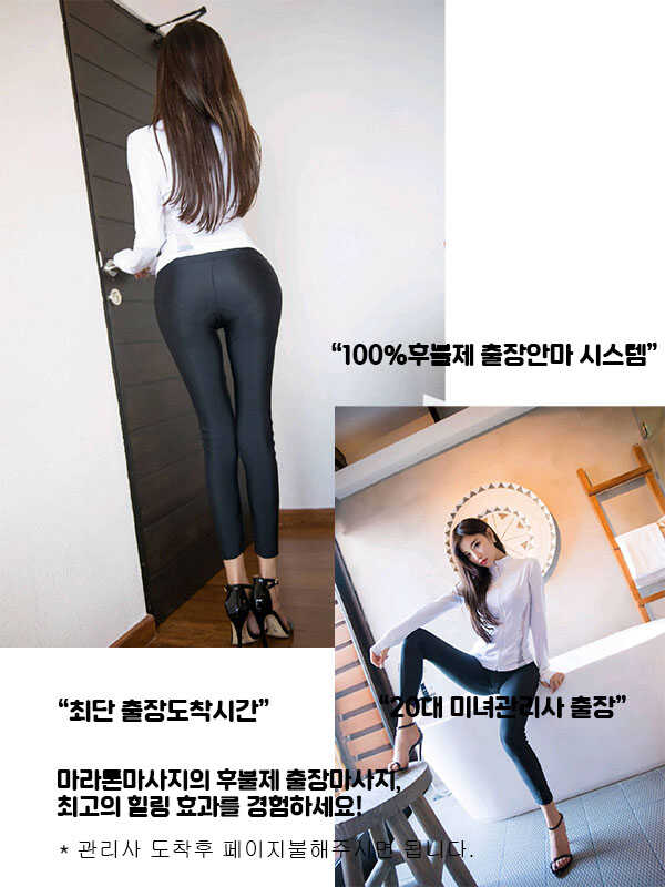 남원출장 | 마라톤출장 | 한국