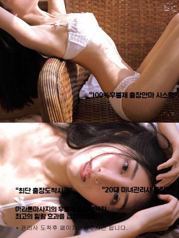 대전출장 | 마라톤출장 | 한국