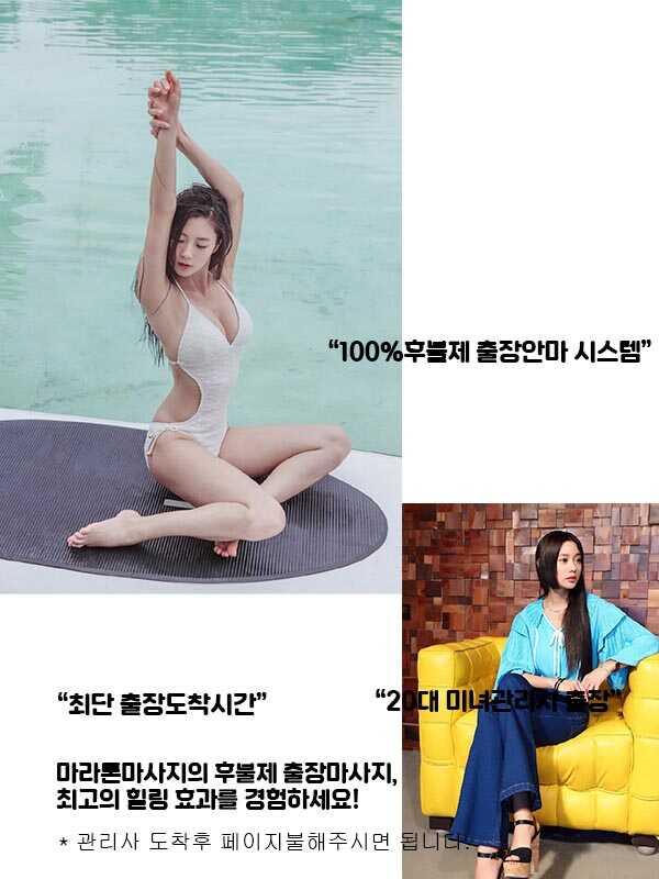무주출장 | 마라톤출장 | 한국