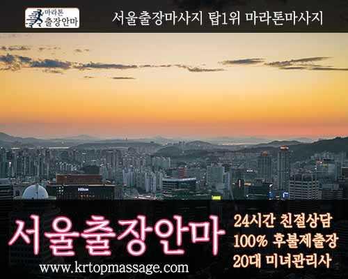 서울출장샵 | 마라톤출장샵 | 대한민국
