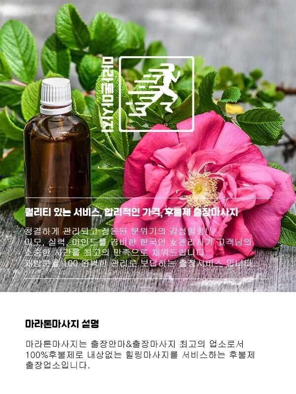 울산출장안마 | 마라톤출장안마 | 한국