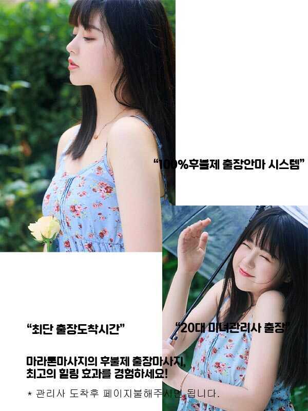 임실출장 | 마라톤출장 | 한국
