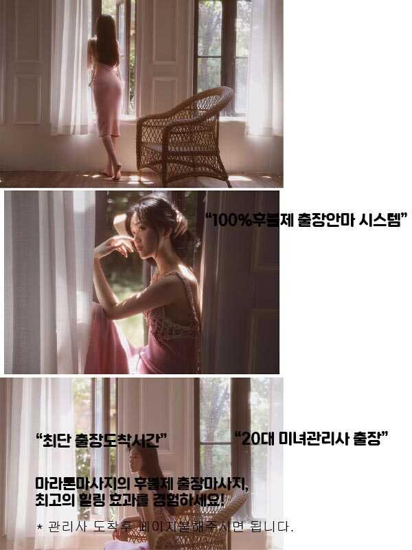 진주출장 | 마라톤출장 | 한국