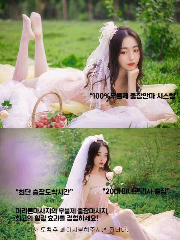 창녕출장 | 마라톤출장 | 한국