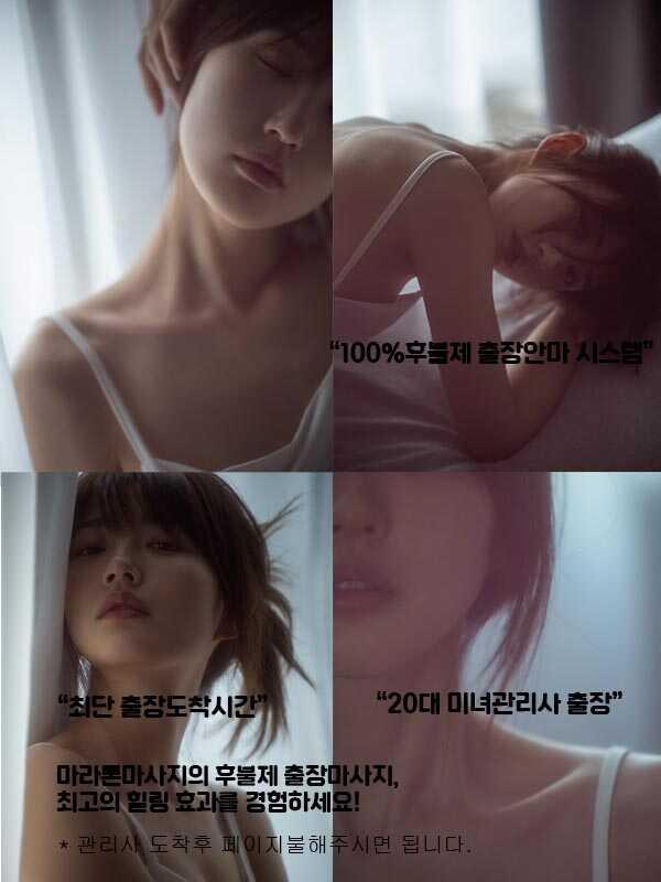 통영출장 | 마라톤출장 | 한국