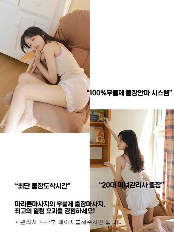 평창출장 | 마라톤출장 | 한국
