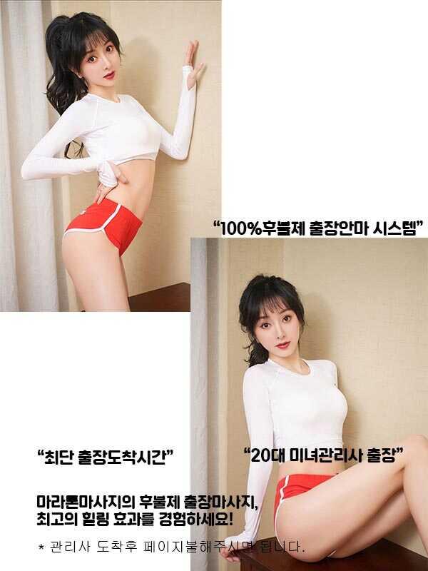 횡성출장 | 마라톤출장 | 한국
